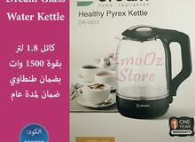 كاتل دريم هيلث DREAM HEALTHY KETTLE