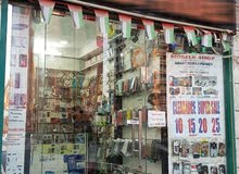 Mobile shop for sale in Abu Dhabi