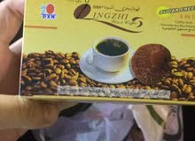 قهوه صحية لحرق الدهون والسكريات