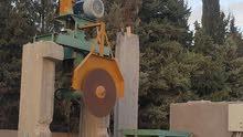 مقص حجر 130 سم مع ماتور 60 حصان للبيع
