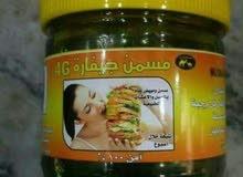 مسمن بالعسل الطبيعي والاعشاب   استيراد من لبنان   مسمن جيفارا 4 جي مجموعة من