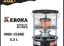 صوبات كيرونا الكورية الأصلية أفضل الأسعار بسعر التكلفة كفالة لمدة عامين
