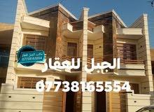 منزل للبيع مساحة 100قيد الانشاء  في حي الجهاد