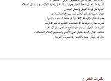 انا فتاه من السودان مقيمه في دبي ابحث عن عمل في مجال السكرتاريه وادارة المكاتب