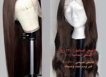 يوجد لدينا باروكات طبيعيه 100/100 اجود انواع الشعر