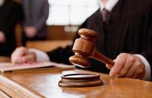 للاستشارات القانونية واعمال المحاماة