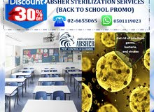 SCHOOL STERILIZATION SERVICES (BACK TO SCHOOL PROMO