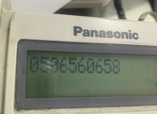 رقم إتصالات مميز