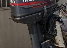 مكينة ياماها 30 حصان 2 ستروك ل قارب طراد Yamaha 30 horse power 2 stroke outboard