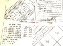 للبيع أرض تجارية في عوقد وادي أدهان