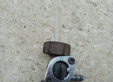 se3et reservoire benzine / حنفية بنزين