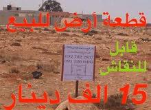 قطعة ارض للبيع بالفعكات المساحه500 م على شارع واحدالفعكات شارع قابينه الضيء