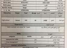 ابحث عن وظيفة حارس امن في الرياض
