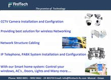 Smart Home System / CCTV Cam / IP phone PABX Systesm