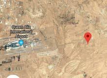 10دونم للبيع في منطقة القويرة قرب مطار الملكة عليا بسعر منافس