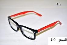 إطارات نظارات طبية