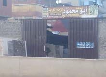 ابو محمود للرخام والجرانيت. 01010869034