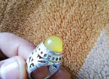 للبيع خاتم شرف الشمس