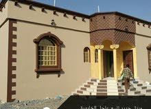 5 rooms Villa palace for sale in Al Khaboura