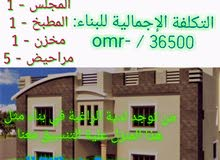 excellent finishing palace for sale in Suwaiq city - All Suwaiq
