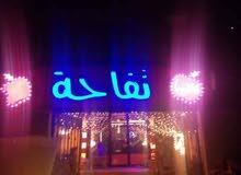 كافى للبيع تشطيب ممتاز مكيف بالكامل فى شارع مصر حلوان الزراعي المعادي