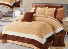 Al Riyadh -  Blankets - Bed Covers available for sale