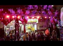 تنظيم افتتاحات المحلات و الافراح و الحفلات و كافة المناسبات
