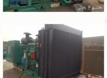 مؤسسة لتوريد المواد الصناعية للمشاركة أرامكو السعودية