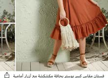 فستان وبلوزه  جديد ماقد لبسته اخذته من شي ان بس ماجاء مقاسي