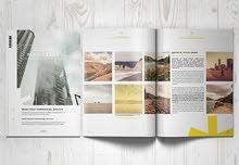 تصميم احترافي للمجلات والكتب والصحف والبوسترات