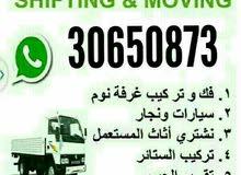 Shifting Moving service