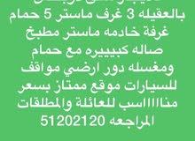 apartment for rent in Al AhmadiEqaila