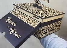 بوكس إسلامي  هدايا رمضان