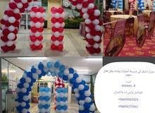 تنظيم حفلات عيد ميلاد ومناسبات