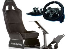 ps4 g920 with seat