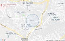 عمارة تجاري مع سكن بسعر قطعة الارض للبيع // الهاشمي الشمالي - حي الزغاتيت