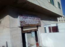 عمارة 3 طوابق للبيع في ريمون - جرش