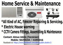 Home Service & Maintenance