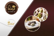 مطلوب بائعة سعودية محل حلويات