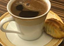 ابحث عن رخصه قهوه في عمان الغريبه