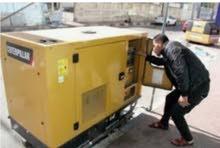 تركيب وصيانة مولدات كهربائية