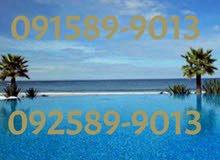 رقم قديم لبيانا ومدار 092/091 5899013