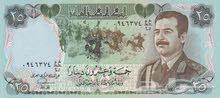 عمله صدام العراق