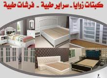 تفصال غرف نوم 51780023