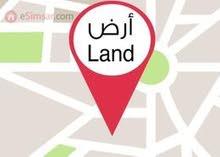 قطعة ارض للبيع في الزعفرانية