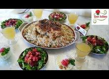 طبخ بيتي بايدي سورية