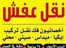 ميداس لنقل و تركيب الاثاث جميع محافظات مصر