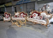 interested in buying a New furniture?