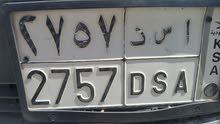 لوحة سيارة خاصة مميزة