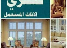 Amman – A Bedrooms - Beds available for sale